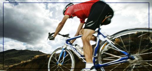ciclismo-site